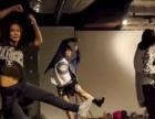 石景山区苹果园GF街舞培训机构 爵士舞培训机构