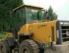转让 装载机临工贩子勿扰卖自用50铲车30铲车