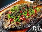 令狐冲烤鱼加盟 /令狐冲窑烤活鱼 炭火烤鱼加盟费