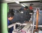 寶山區冷庫 冷水機組專業維修商家 安裝 維修 移機 保養