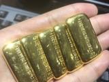 渝中黄金钻石名表高价回收