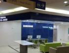 三星电子新疆服务中心