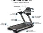 武清舒华专卖店出售5517轻商家用跑步机