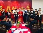 深圳南山营销与销售课程-现场可以卖产品