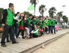 武汉天气冷快来泡温泉拓展和做一些团队建设活动咸宁太乙温泉拓展