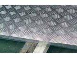 兰州钢材公司_【厂家直销】兰州有品质的铝花纹板