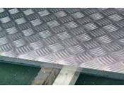 铝花纹板专业报价|兰州圆钢