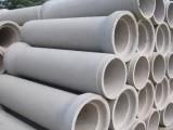 供兰州水泥管和甘肃混凝土水泥管