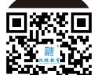 徐州人力资源管理师培训/企业文化师培训