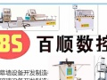 组角机清洗机双头锯角码锯打胶机三位焊四位焊