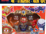 蛋神二 3348系列战斗陀螺 男孩玩具 动漫卡通同步上市