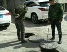 哈尔滨天皓管道疏通排水工程有限公司