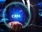 crm系统的涉及范畴有哪些