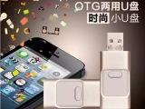 亚马逊热销苹果IP6 手机电脑两用 32G推拉高速U盘 OTGu