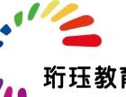 上海民办幼儿园设立