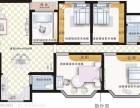 吴中设计装潢,室内设计找专业的捷梯教育呀