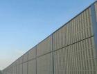 宁波公路铁路隔音屏小区学校吸声墙工厂声屏障厂家测量安装