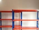 货架仓储 家用货物架子置物架多层展示架中型重型