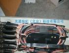 温州综合布线光纤熔接、网络维护、监控安装、智能安防