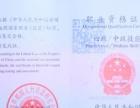 南京江宁英语三级等级考试培训小语种一对一培训
