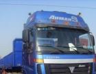 济宁4米5米6米9.6米13米17.5米货车出租