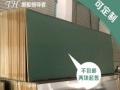 绿色挂式1x2米全新黑板一块转让