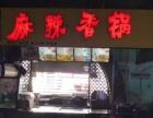 亚龙湾繁华地段美食美刻广场档口招租地理位置客源充足
