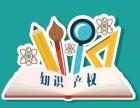 嘉定江桥知识产权律师,江桥专业律师咨询,知识产权投资评估
