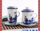 高档青花瓷茶杯 纪念礼品茶杯 供应陶瓷杯 定做礼品茶杯 杯子