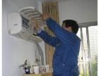 欢迎致电-)大兴区旧宫空调加氟)各区)维修是多少?