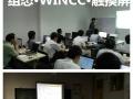 塘沽PLC培训学校 塘沽PLC培训机构 义红教育培训基地