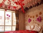 155平3室2厅2卫高档大气全新婚房 大浴室麻将机