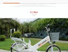 品牌电动车自行车转让