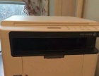 贵阳富士施乐打印机售后维修,加碳粉,换墨盒