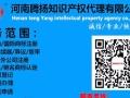 专业高效商标专利版权注册,国家局备案,合法可靠
