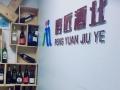 重庆地区红酒批发,中秋送礼,红酒礼品套装