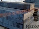 东莞钢协金属材料有限公司专业销售耐蚀球墨铸铁 QT-H200