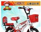 招郴州县级代理,上海**自行车,童悦自行车,美国赛福特