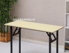 培训桌折叠桌长条桌书桌折叠会议桌单人双人三100元点击品种多