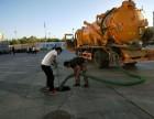 天津东丽张贵庄市政府管道清淤 化粪池清理