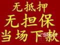 重庆南川上班打卡工资2000办贷款在哪个地方