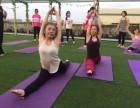 POISE葆姿(北京)零基础瑜伽教练培训班招生