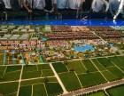 崇明岛大爱城项目规模大不大?以后有没有升值空间?