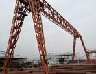 出售二手起重机10吨跨度21,6米腿高8,5米花架龙门吊一台