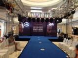 南京开业布置,拱门出租,地毯铺设,背景板搭建