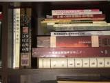北京旧书回收,回收图书,上门回收二手书