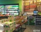 鲁溉路品质超市,分租 联营(甜品冷饮22平米 猪肉10平米)