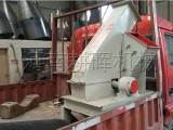 昆明木柴粉碎机生产-柴油机木材削片机效果展示