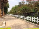 安平环保PVC电力护栏PVC社区护栏新品上市厂家热销