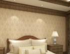 专业墙纸施工,水电安装